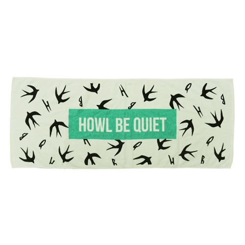 HOWL BE QUIET